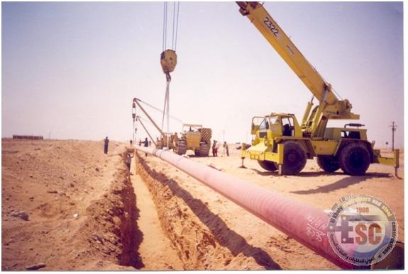 El-Kholy Steel   Projects